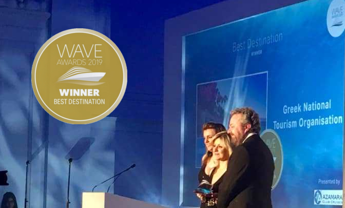 "Greece wins ""Best Destination"" award at the prestigious Wave Awards 2019 