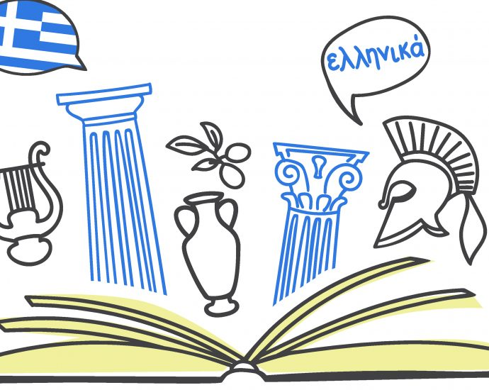 Top 5 Greek Universities To Become A Professional | Guest Bloggers